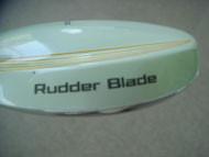 Rudder Blade