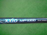 MP1000カーボン