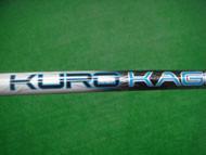KUROKAGE TM6