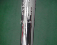 N.S.PRO 950GH HT