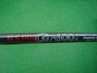 N.S.PRO GT600
