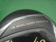 REAL LIGHT POWER