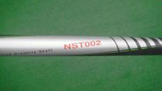 NST002