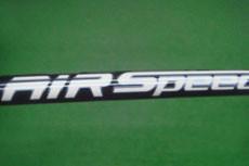 Air Speeder for Yamaha M421d