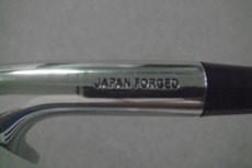 JAPAN FORGED