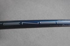 TENSEI BLUE TM60
