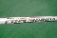 Air Speeder TM