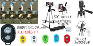 f:id:golfnut:20150903050935j:image