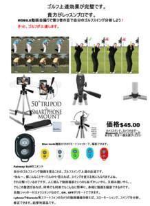 f:id:golfnut:20150903050936j:image