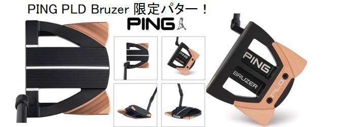 f:id:golfnut:20190613025709j:plain
