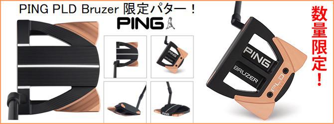 f:id:golfnut:20190829140910j:plain