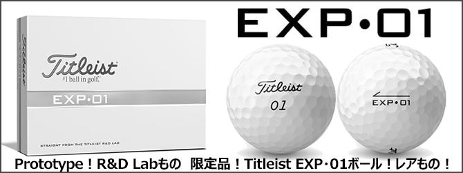 f:id:golfnut:20191214010124p:plain