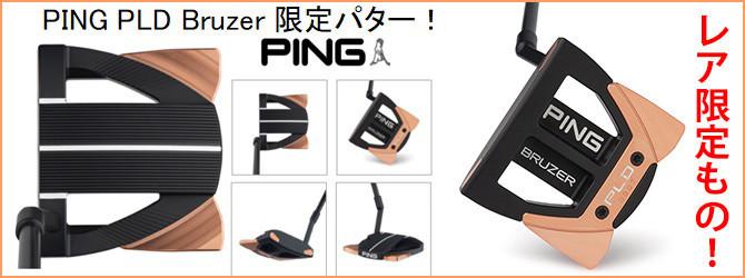 f:id:golfnut:20191217140254j:plain