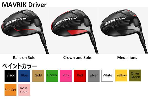 f:id:golfnut:20200116152104j:plain