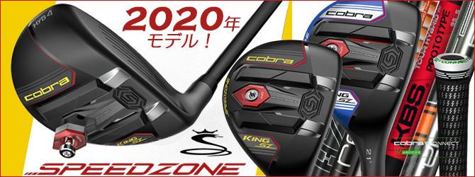 f:id:golfnut:20200201155024j:plain