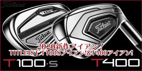 f:id:golfnut:20200220140231j:plain