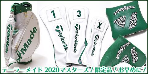 f:id:golfnut:20200319130038p:plain