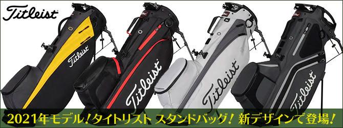 f:id:golfnut:20201210141915j:plain
