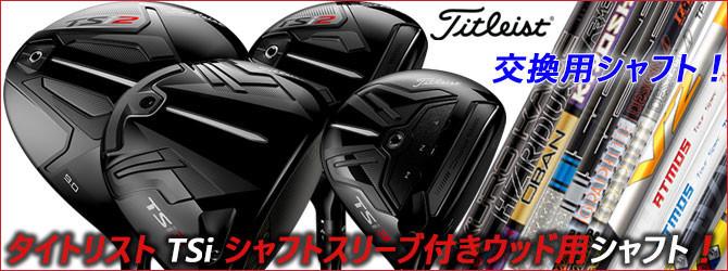 f:id:golfnut:20210301161919j:plain