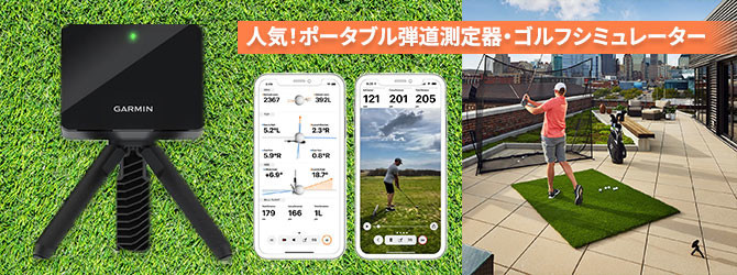 f:id:golfnut:20210917040226j:plain