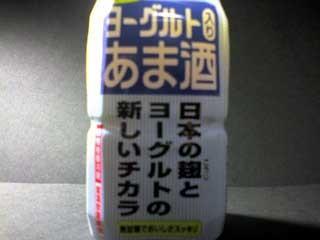 20060924004845