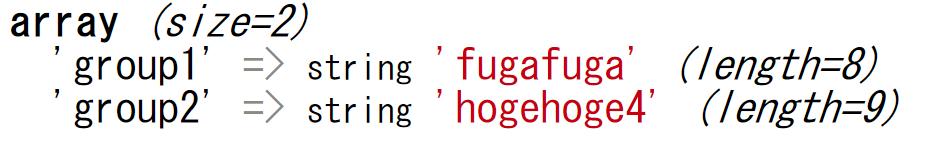f:id:gologius:20200715123207p:plain