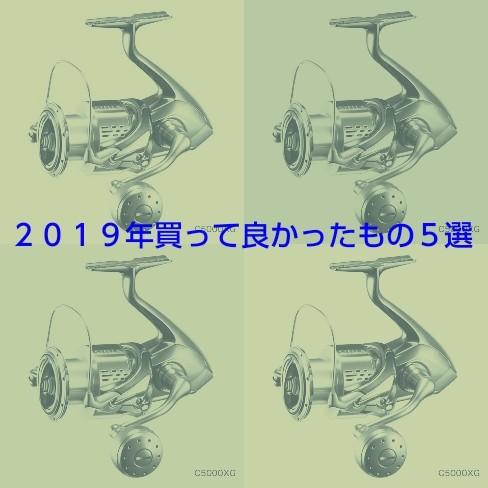 f:id:golomon:20191224194402j:image