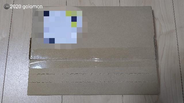 f:id:golomon:20201115134032j:image