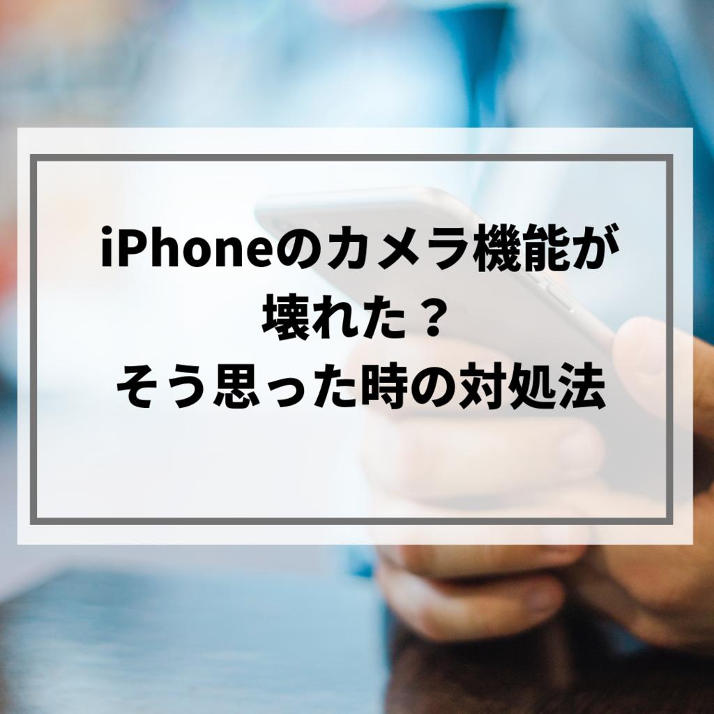 f:id:gomachanIK:20190313133158p:plain