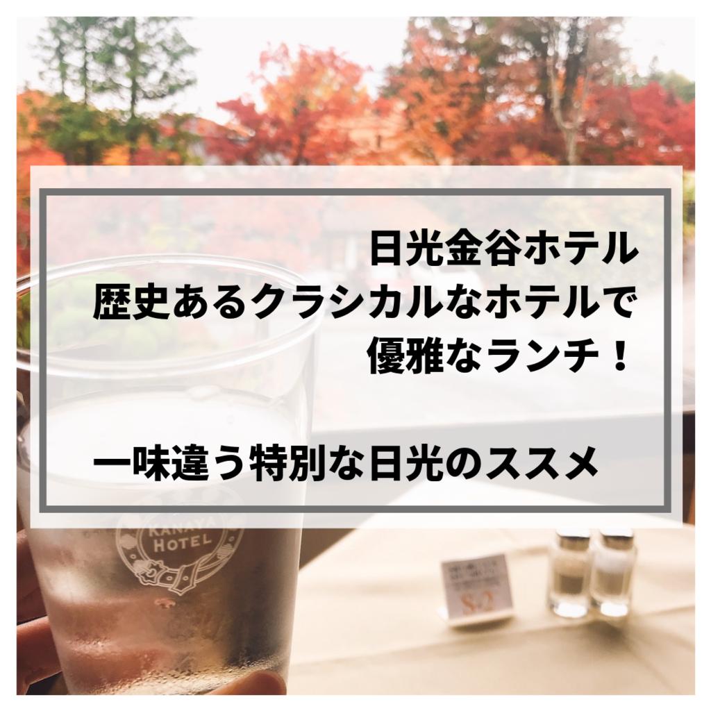 f:id:gomachanIK:20190313134106p:plain