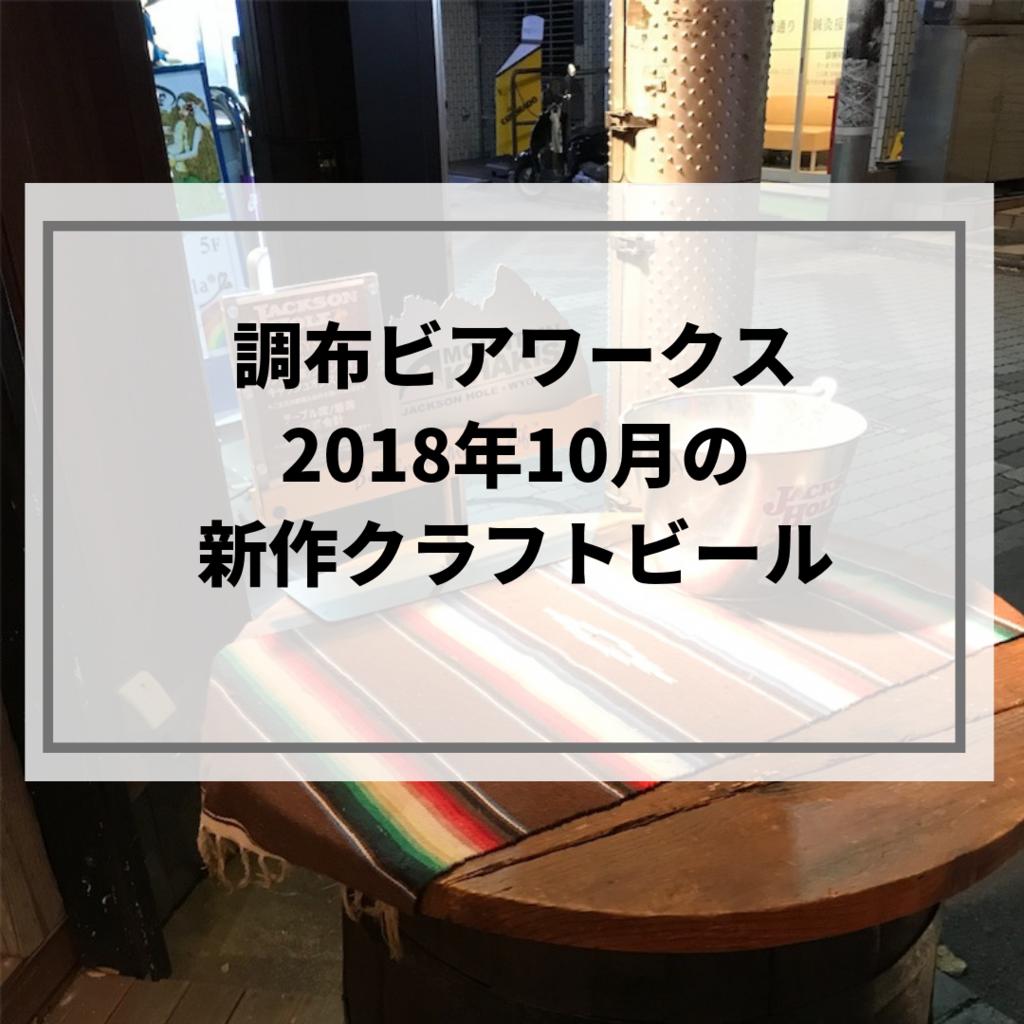 f:id:gomachanIK:20190313140750p:plain