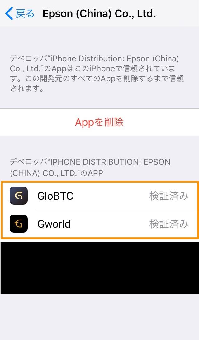f:id:gomachikun:20191009040043j:plain
