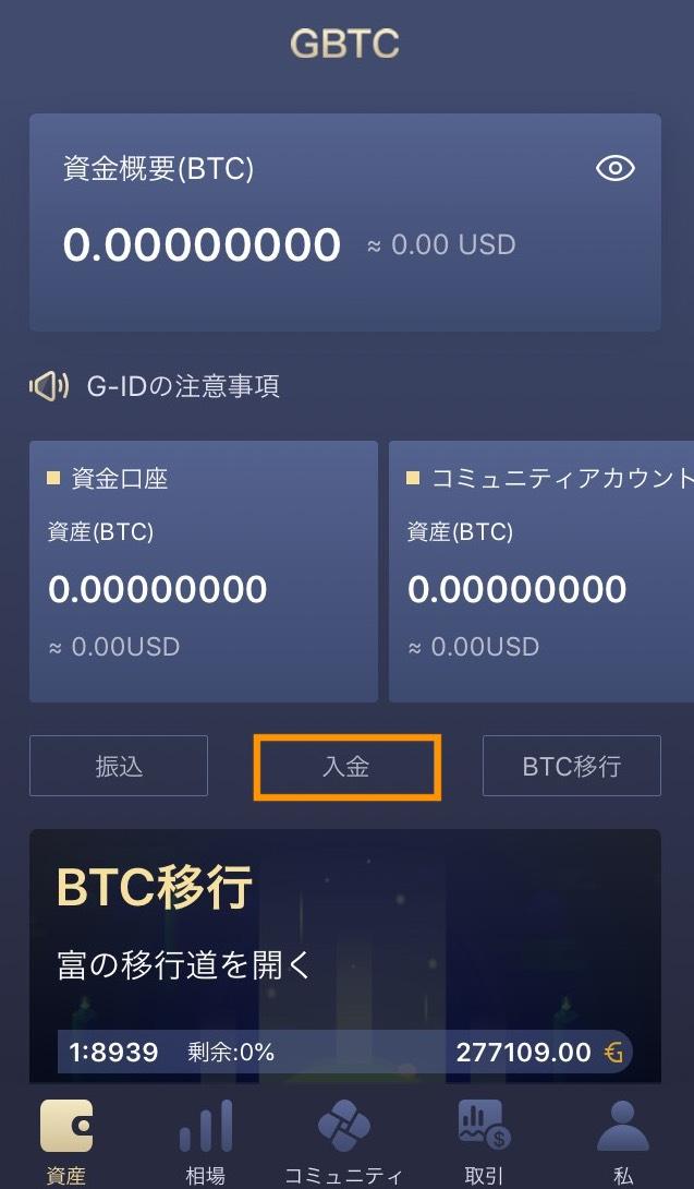 f:id:gomachikun:20191009043840j:plain