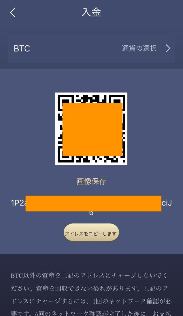 f:id:gomachikun:20191009043911j:plain