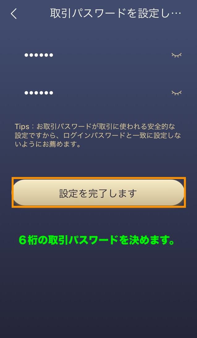 f:id:gomachikun:20191009044243j:plain