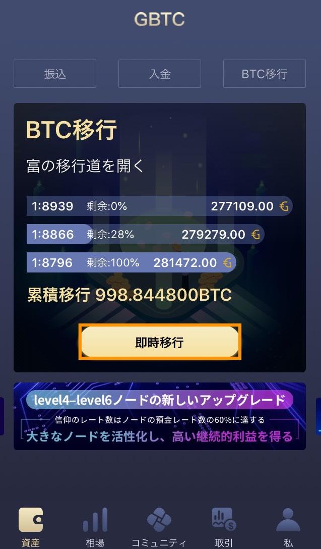 f:id:gomachikun:20191009044325j:plain