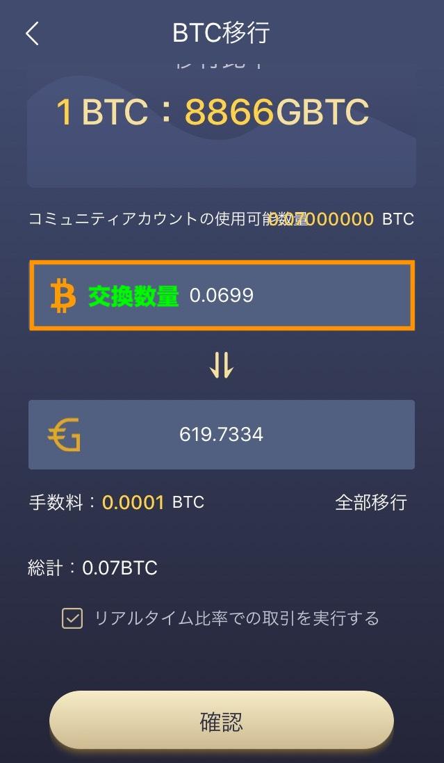 f:id:gomachikun:20191009044500j:plain