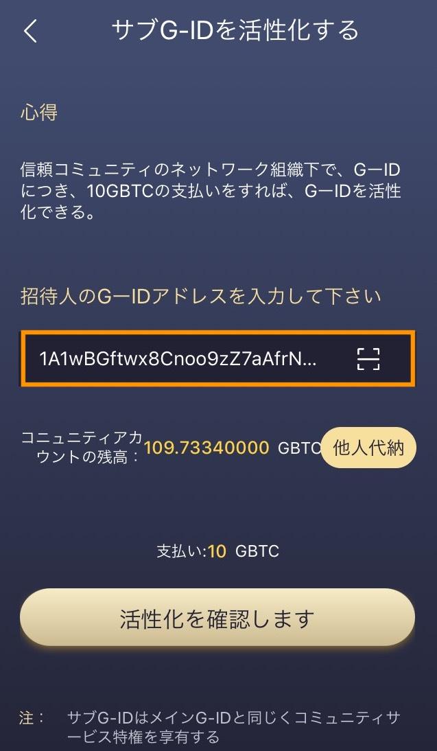 f:id:gomachikun:20191009044856j:plain