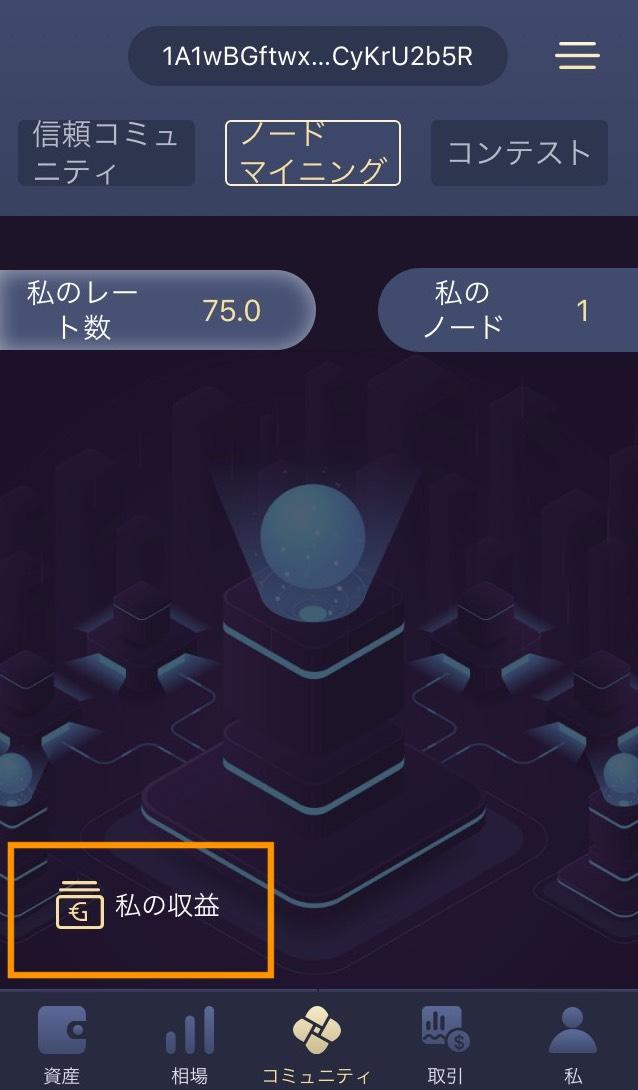 f:id:gomachikun:20191009045109j:plain