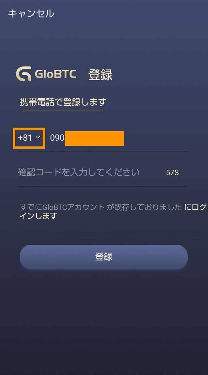 f:id:gomachikun:20191009133008j:plain