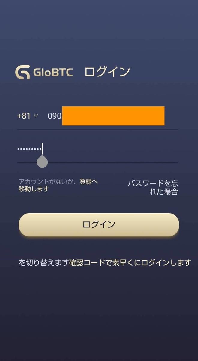 f:id:gomachikun:20191009133953j:plain