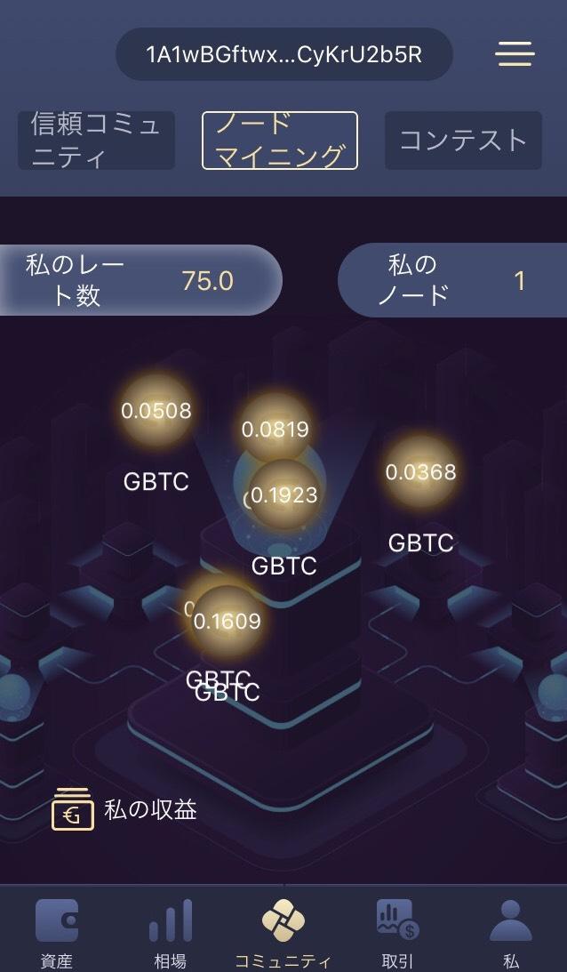 f:id:gomachikun:20191009134305j:plain