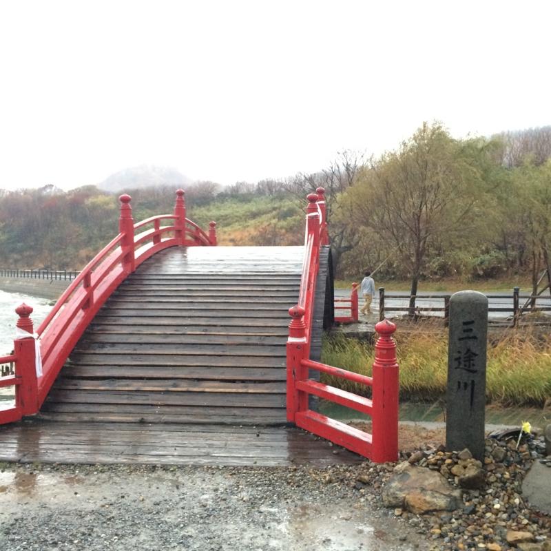 三途川の橋