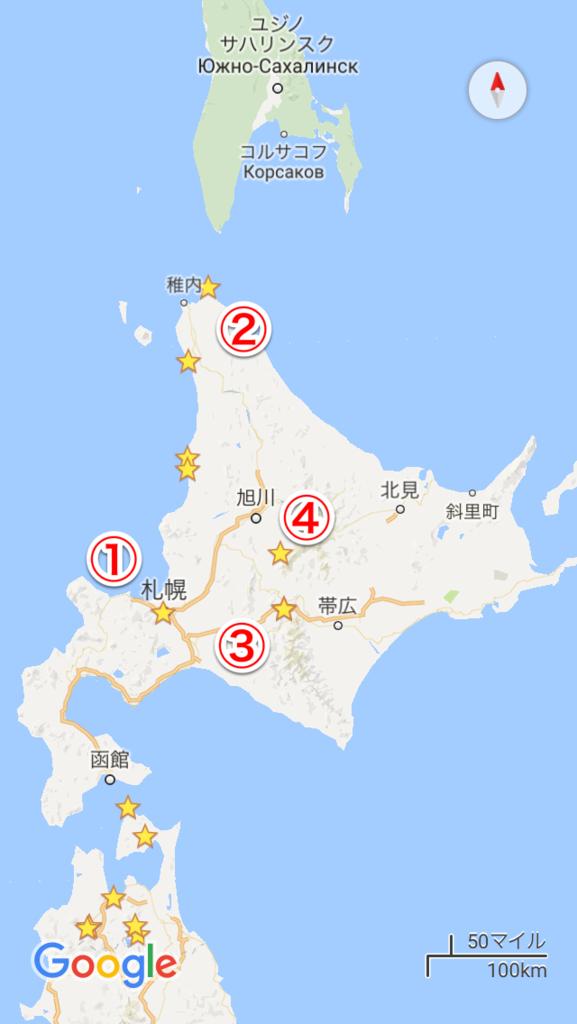 合計1200km!!北海道2日旅行!