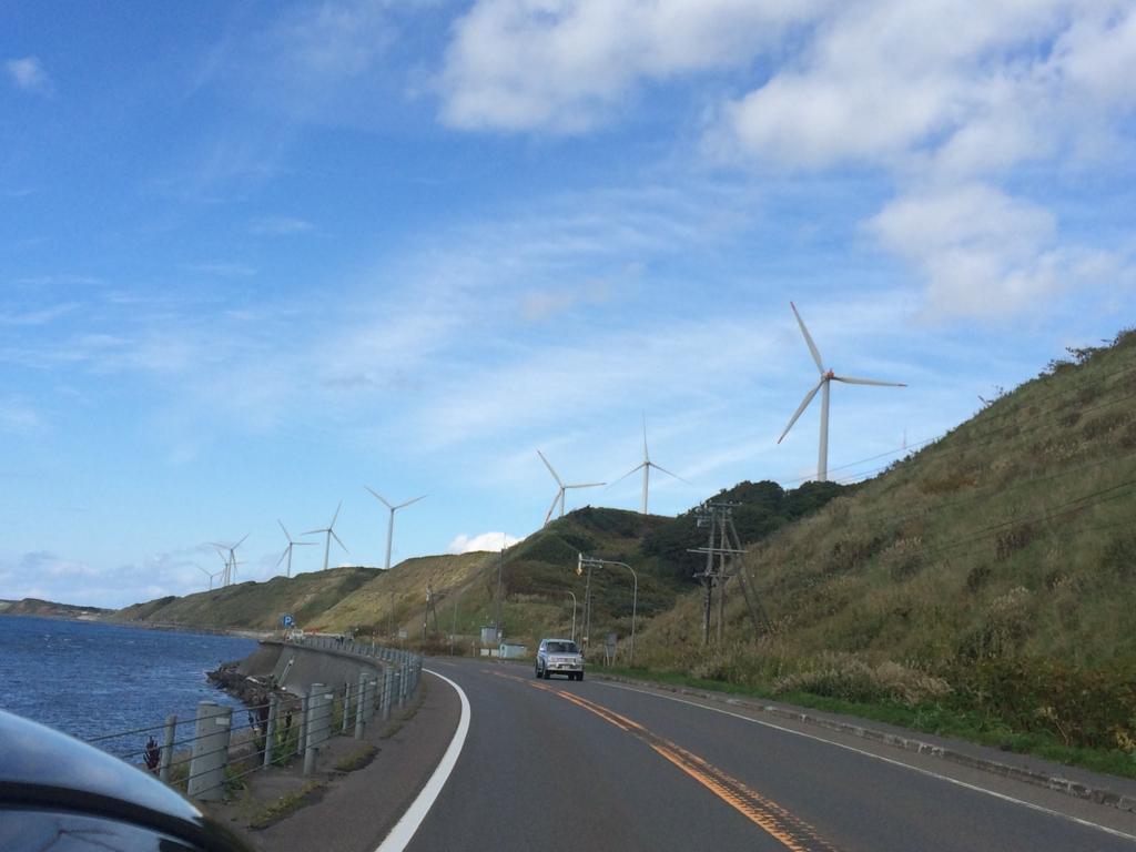 巨大風車発見!!