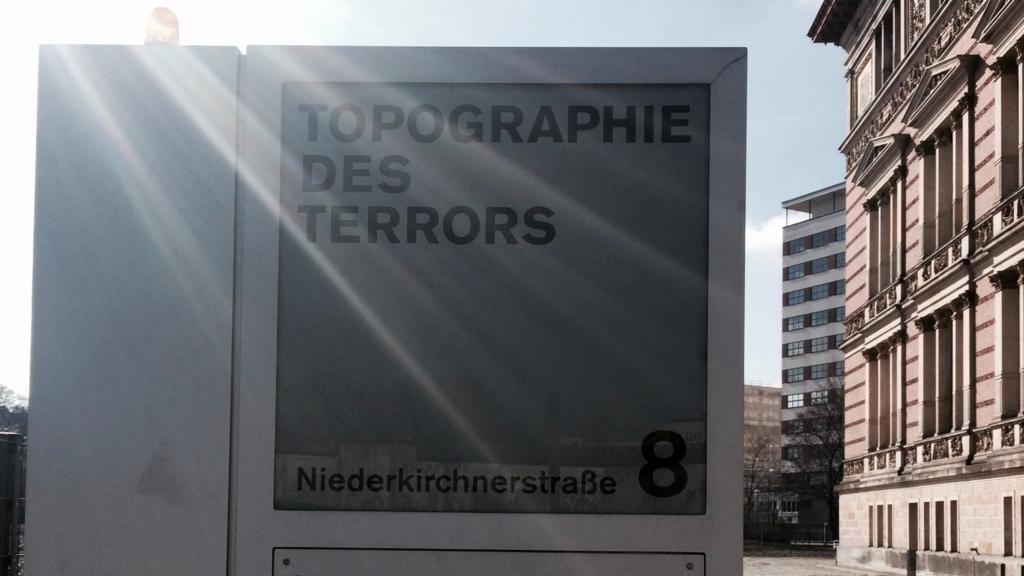 テロのトポグラフィー(Topographie des Terror)
