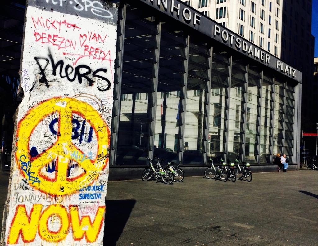ポツダム広場に残るベルリンの壁