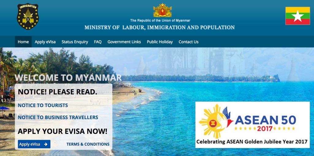 ミャンマーe-VIASA申請は超簡単だが、注意事項もいくつか、、、