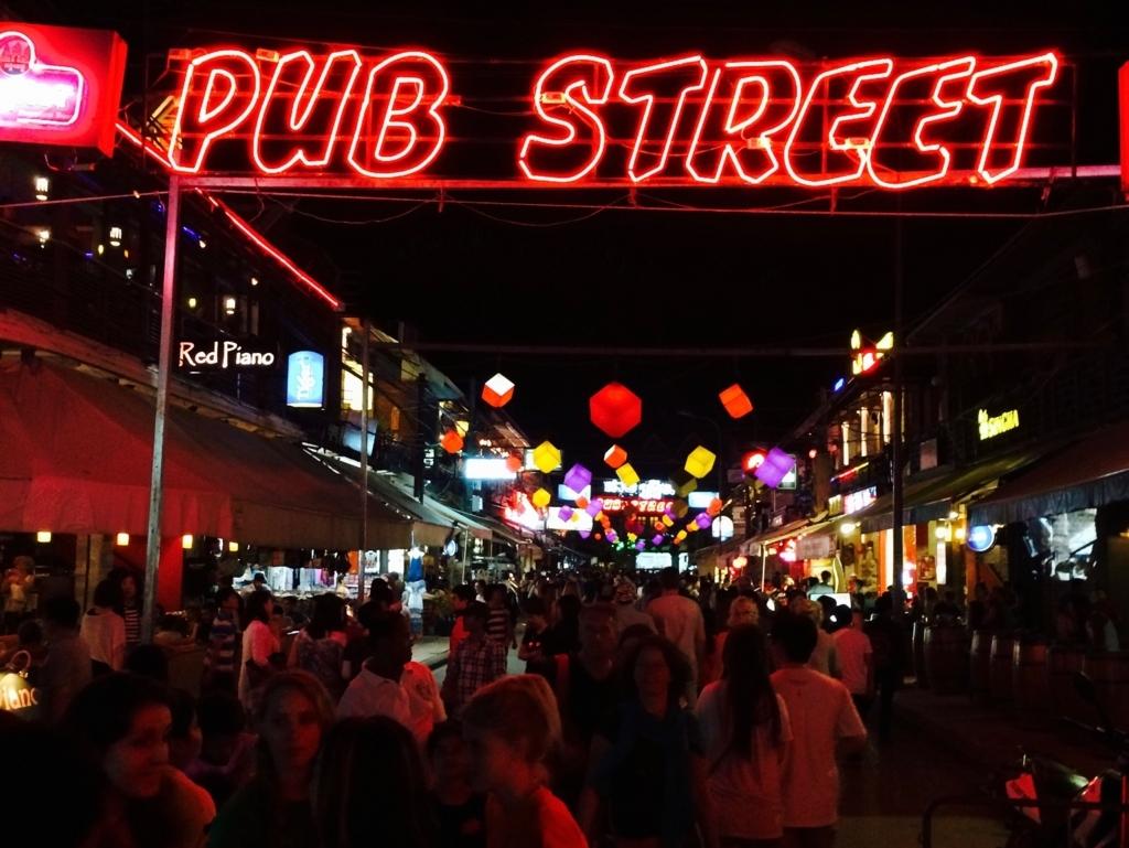 シュムリアップの夜の街「パブストリート」