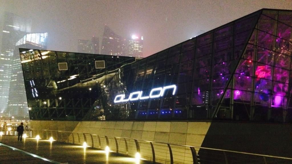 シンガポールのクラブ「Avalon」